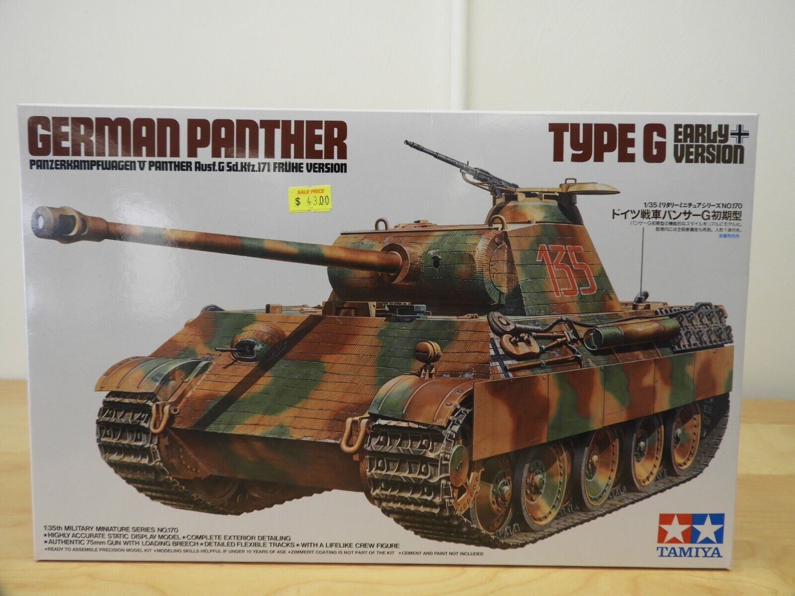 TAMIYA, GERMAN PANTHER TYPE G  1 35 Scale, Plastic Tank Kit, Item 35170