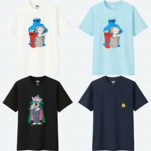 8d53402d557 KAWS   UNIQLO Sesame Street Elmo Cookie Monster BIG BIRD Count Von ...