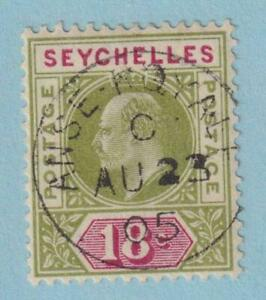 SEYCHELLES-68-USED-NO-FAULTS-EXTRA-FINE