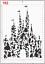 Disney Characters make Princess Castle Stencil MYLAR A4 sheet strong reusable