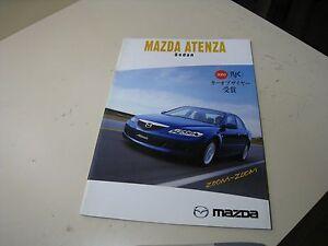 Mazda-ATENZA-Sedan-Japanese-Brochure-2003-04-LA-GG-L3-VE-LF-DE-Atenza-Mazda6