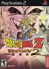 Dragon Ball Z: Budokai 2 (Sony PlayStation 2, 2003)