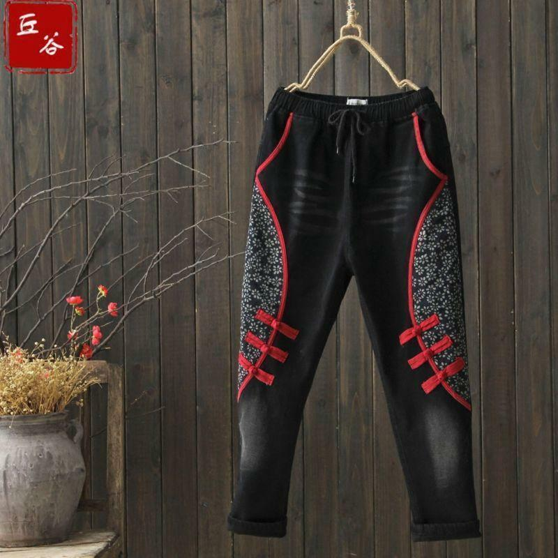 Women's Enthnic Stylish Casual Quilted Pants Printed Mixed color Trousers @BT02