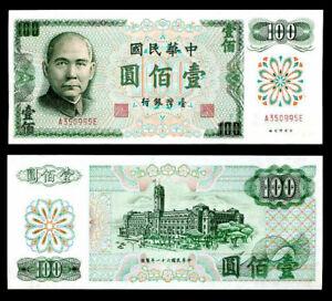 TAIWAN-CHINA-100-YUAN-ND-1972-P-1983-UNC