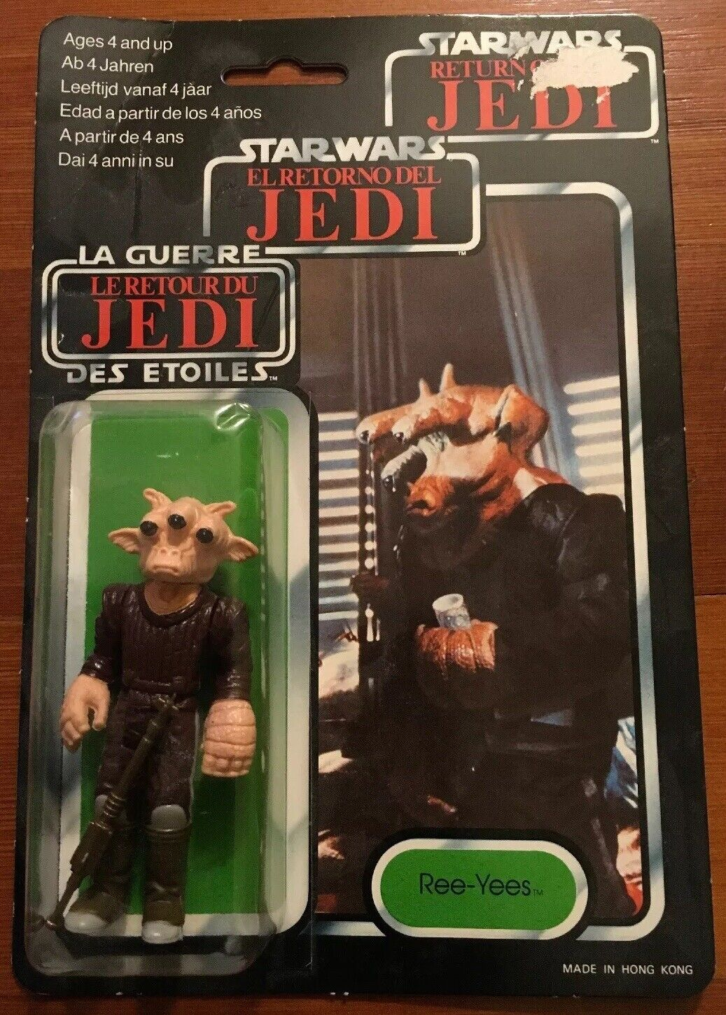 SEALED Vintage Tri Logo Star Wars Ree-Yees Return Of The Jedi