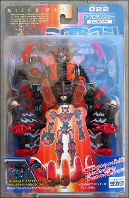 Microman Magne Power Micronaut Robotman TAKARA Figure Hariken Hurricane Bird 029
