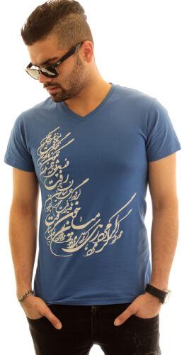 Men/'s Persian T-Shirt Farsi Parsi Poem Gift Persia Art Farvahar Pahlavi Kingdom
