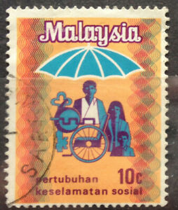 Malaysia Used Stamp - 1973 Setting up of SOCSO