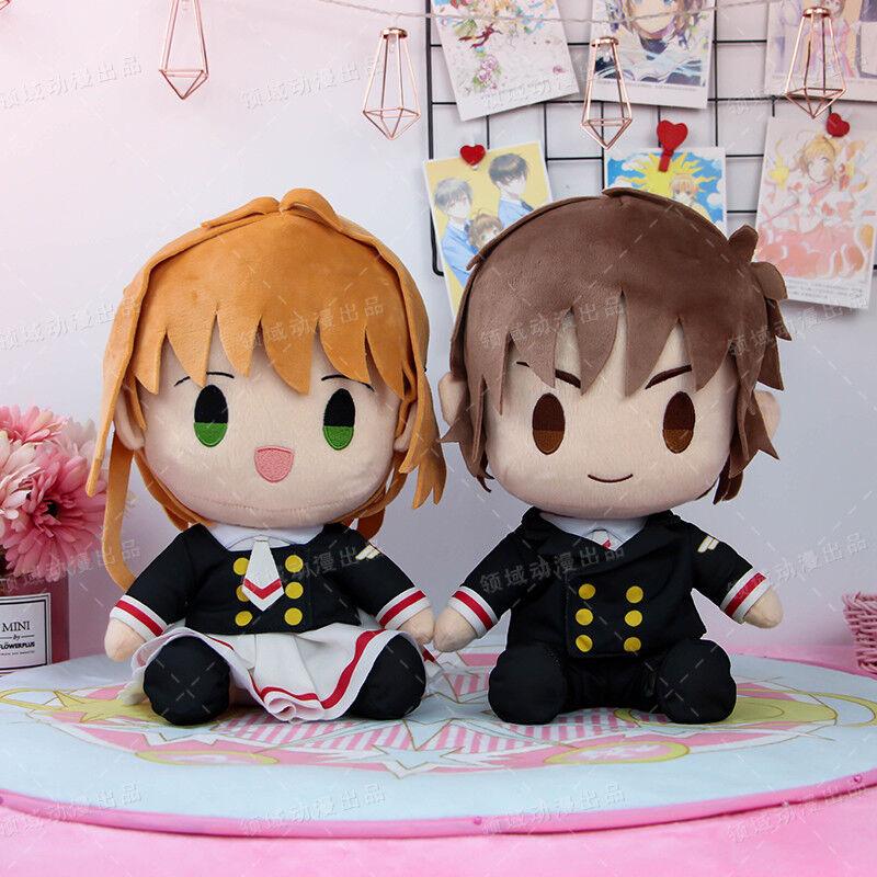 NEW  Anime Card Captor Plush LI SYAORAN Sakura Kinomoto Doll Toy with Uniforms
