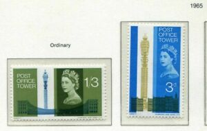 S2556-UK-Great-Britain-1965-MNH-post-Office-Tower-2v