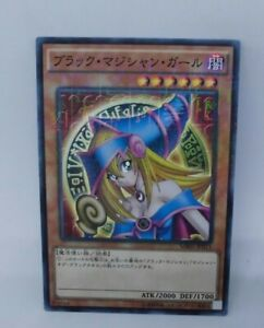 Lightly Played X1 Dark Magician Girl Ultra Rare Japanese OCG YAP1-JP006
