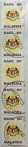 Malaysia Used Revenue Stamps - 5 pcs 10 cents Stamp (Old Design Small Size)