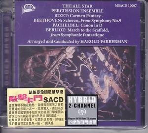 034-The-All-Star-Percussion-Ensemble-034-Harold-Farberman-Sony-DADC-Hybrid-SACD-New