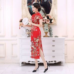 Chinese Women s Evening Dress Ball Long Cheongsam Qipao Traditional ... 706f8616f7d8