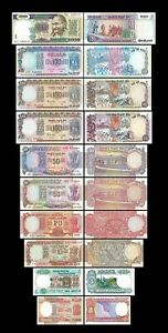Inde -  2x  2 - 500 Rupees - Edition 1976 - 1997 - Reproduction - 04