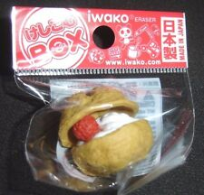 Cream Puff Official Authentic iwako Japanese Kawaii Novelty Eraser NEW
