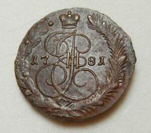 Russia 1781 EM 5 Kopecks - Catherine (The Great) - About Uncirculated