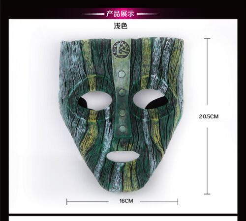 Jim Carrey THE MASK LOKI Mask Halloween Party Cosplay Costume Props Resin Mask