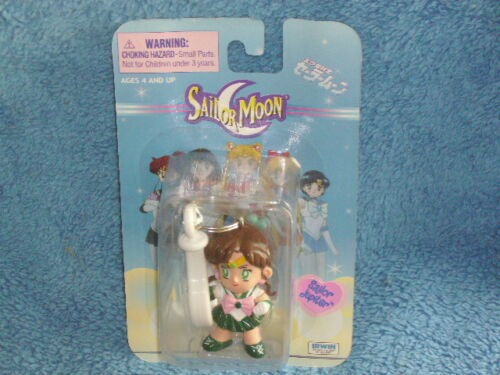 NEW IN PACKAGE NIP SAILOR MOON KEY CHAIN SAILOR JUPITER  BIRTHDAY GIFT CHARM TOY
