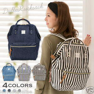 Image is loading ANELLO-Japan-Denim-Jean-Stripe-Backpack-Campus-Rucksack- 9131d8cb4c374