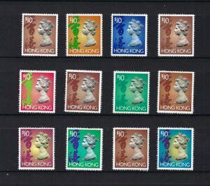 Hong Kong 1992 - 1996 1997 QEII Definitive stamp $10  x 12  Queen Elizabeth II