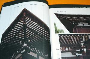 Japanese-Traditional-Carpenter-Compass-and-Ruler-Technique-Book-Miyadaiku-1144
