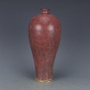 Chinese-Old-Jun-Kiln-Rose-Red-Crackle-Glaze-Porcelain-Meiping-Vase