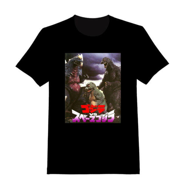 Godzilla vs Spacegodzilla #2 - Custom Adult T-Shirt (176)