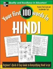 Your First 100 Words In Hindi (Your First 100 Words Inâ|Series), , Mangat Bhardw