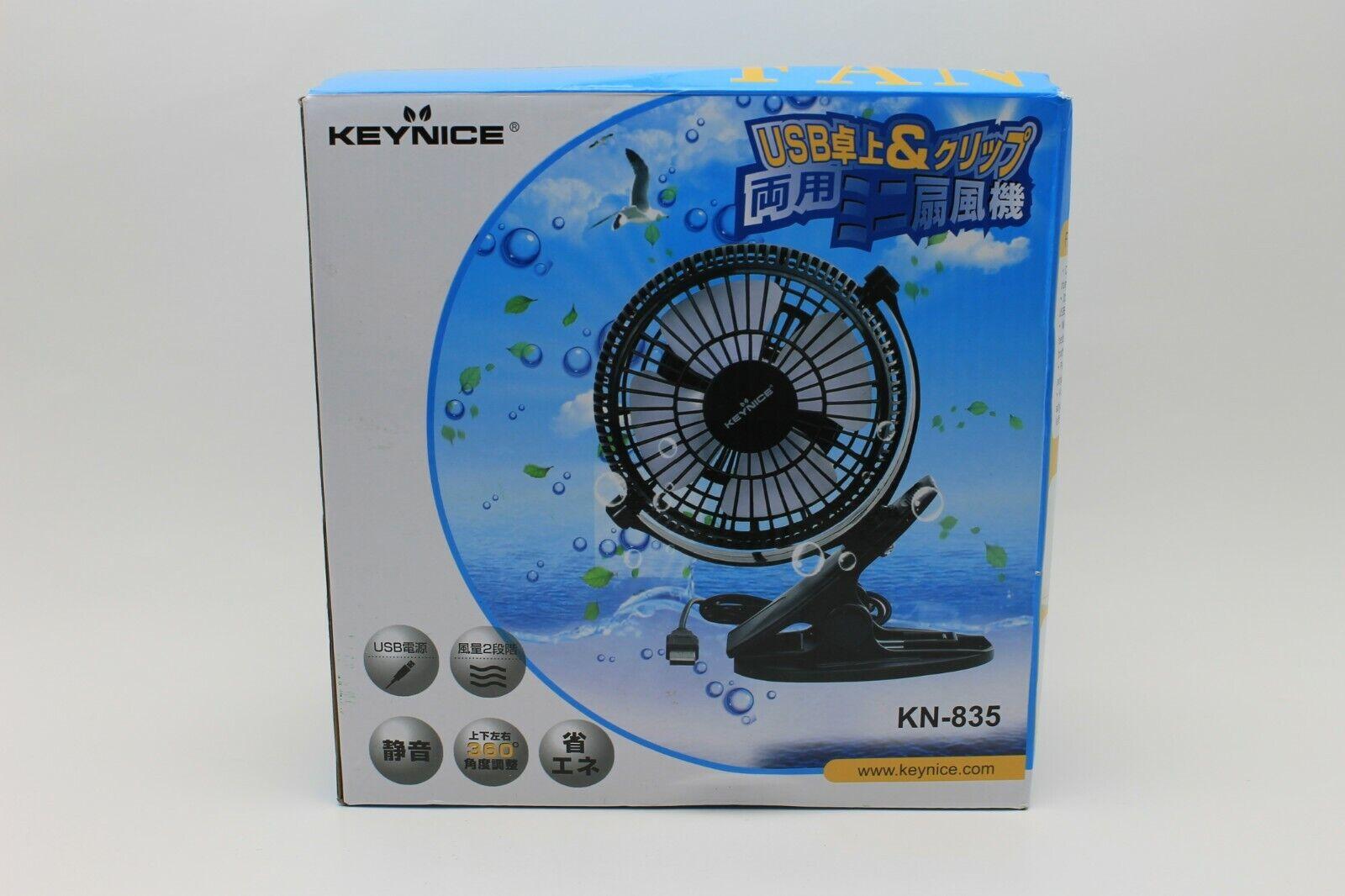 Blue Mini Desk Fan 2 in 1 Applications KEYNICE USB Clip Desk Personal Fan Small Desktop Fan 4 Inch 2 Speed Portable Cooling Fan USB Powered by Net Book Strong Wind Clip on Fan Table Fans PC