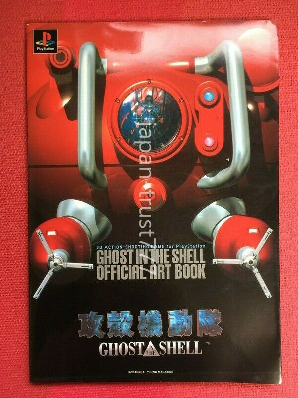 3D Action Shooting Game for PS Ghost in the Shell Official Art Book Japan Book
