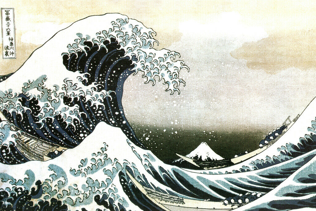 The Great Wave off Kanagawa Glossy Poster Reproduction 11in x 17in 24in x 36in