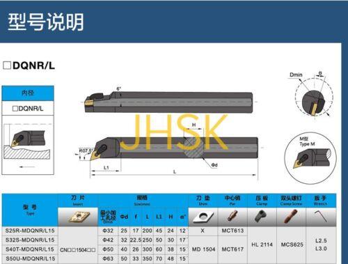 S25R-MDQNR15 HOLDER 25×200mm for DNMG1504//DNMM1504//04//08//12//16 Hole lathe