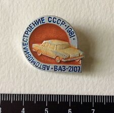 USSR Russia Pin Vintage Badge. Car. 1981 VAZ 2107. Automobile Russe