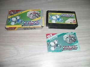 XEVIOUS-FAMICOM-japan-game