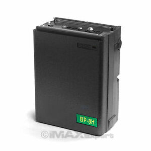 Bp 8 Cm 8 Battery For Icom Radio Shack Htx 202 Htx 404 Ebay