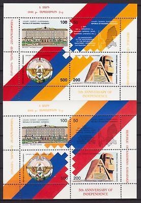 Nagorno Karabakh Armenia 1996 2 Ss Corr Uncorrect Bandiera Nuovo Senza Linguella Lustrous Asia Stamps