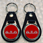 GTO KEYCHAIN SET 2 PACK 1964 1965 1067 RED