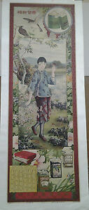 AFFICHE-ANCIENNE-CIGARETTES-KINGFISHER-CHINE-CHINA-ASIE-ASIA