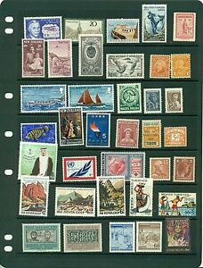 worldwide-VFMNH-stamps-CV-39-85-cheap