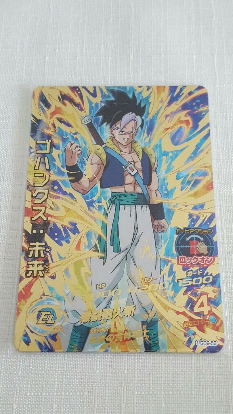 Carddass dragon ball heroes hgd9-56 mint
