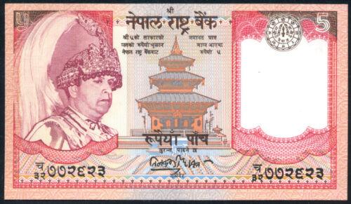 NEPAL  5  RUPEES  2005 UNC P  53  LOT  2  PCS