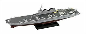 PIT-ROAD-1-700-JMSDF-Destroyer-DDH-184-Kaga-Plastic-Model-kit