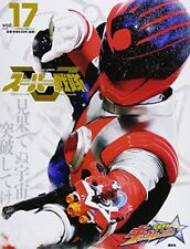 /'NEW/' Kyoryu Sentai Zyuranger Official Guide BookJAPAN Super Hero Tokusatsu