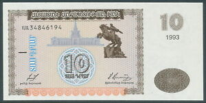 Armenia-Armenia-01-10-DRAM-1993-UNC-Pick-33a