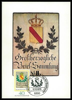 Rational Brd Mk 1978 Tag Der Marke Wappen Baden Maximumkarte Maximum Card Mc Cm Bc68 Post & Kommunikation