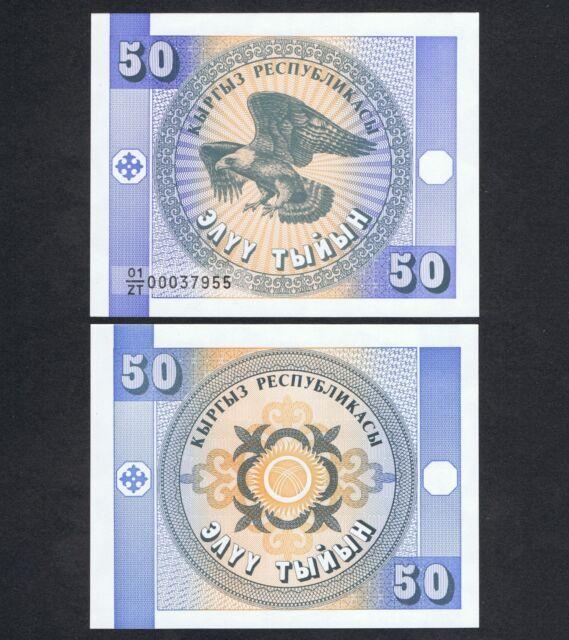 1993 KYRGYZSTAN 50 TYIYN P-3* UNC > EAGLE 01/ZT REPLACEMENT