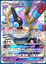 POKEMON-TCGO-ONLINE-GX-CARDS-DIGITAL-CARDS-NOT-REAL-CARTE-NON-VERE-LEGGI Indexbild 58