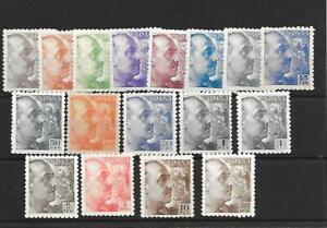FRANCO-GROSSE-EDIFIL-919-35-MNH-CATALOGUE-600-EUROS