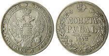RUSSIE  ,  NICOLAS  I  ,  ROUBLE  ARGENT  1842  SAINT  PETERSBURG